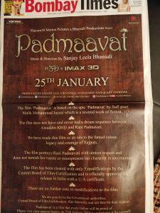 Rajive Dhavan, Best Article on Padmaavat, Padmavati, Entrepreneurship in India